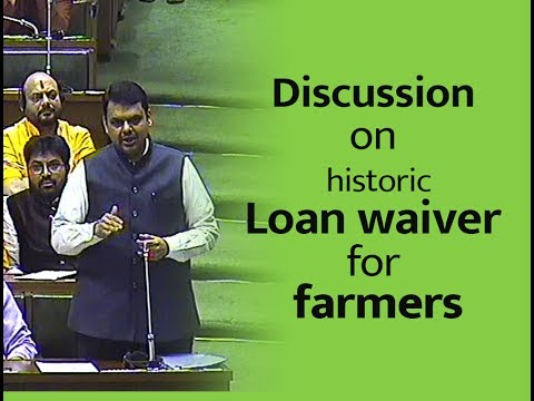 CM Devendra Fadnavis' reply on historic loan waiver discussion in Legislative Assembly.