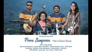 Poove sempoove   Classics of Isaignani Ilayaraja   Roopa Revathi and the band