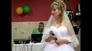 невеста поет маме(богомолица)