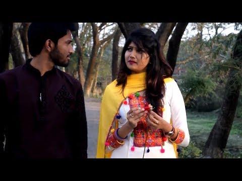 WHITE LOVE    Valentine Day Special 2k18 Bangla New 1st Shortfilm SSKMC Gopalgonj