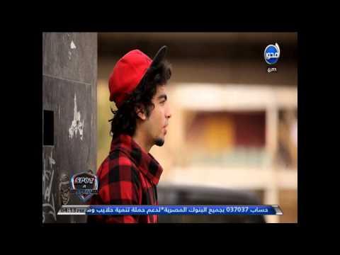Spot On Sport - أقوي الرقصات الغربية ولقاء مع Break Dance Leaders In Egypt