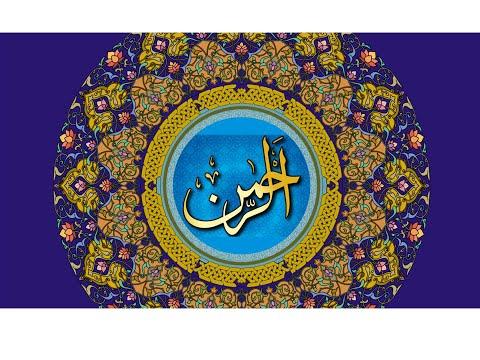 (Bacaan terindah) Surah  Ar Rahman Lengkap dengan Arab, latin dan terjemahan