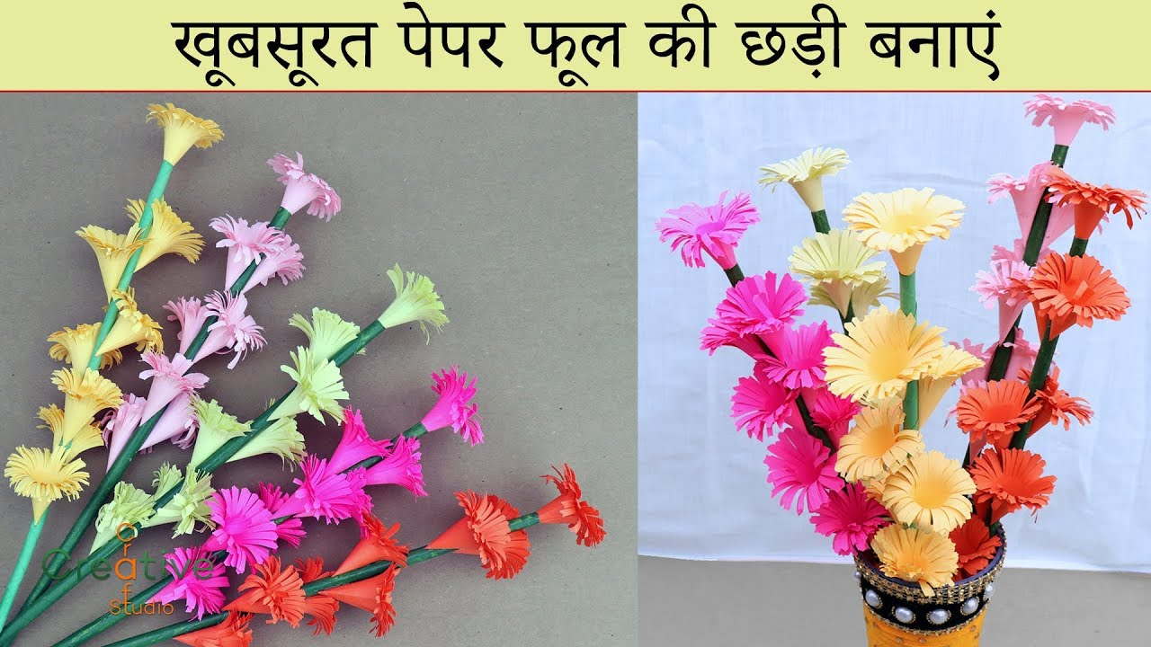 Paper Flower Stick How To Make Beautiful Paper Flowers Bouquet