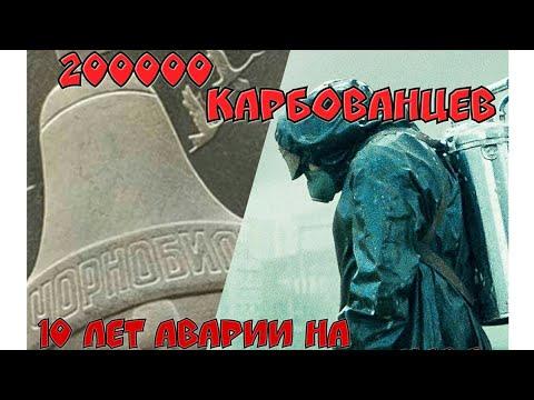 Чернобыль.  10 лет после аварии на ЧАЭС . МОНЕТА Украины 200000 карбованцев 1996 г.