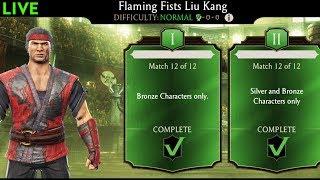 Mortal Kombat Mobile Live Stream. Flaming Fists Liu Kang Challenge Gameplay. New Cool Pack?