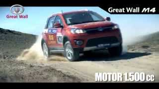 GREAT WALL M4 VAGONETA CROSSOVER - TOP CARS Sucre