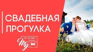 #4.Свадебная фотосессия.Свадебный Фотограф/видеограф Иркутск.8 964 3 555 800