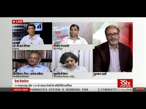 Desh Deshantar - OBOR/ BRI: why India opted out?