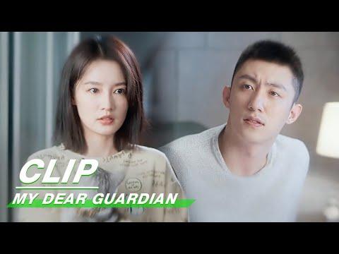 Clip: Have A Good Sleep | My Dear Guardian EP06 | 爱上特种兵 | iQiyi