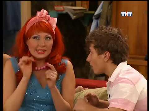 Счастливы вместе 2 сезон 113 Реклама требует жертв Букины