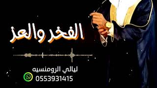 افخم شيله مدح || اغلى عريس باسم يوسف | مدح ام يوسف