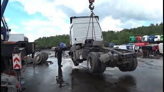 MAN TGA & MERCEDES AXOR - после ДТП притянули на разбор. Разборка грузовиков Razborgruz