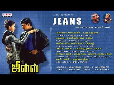 Jeans Full Songs Jukebox || Prasanth, Aishwarya Rai || A.R.Rahaman