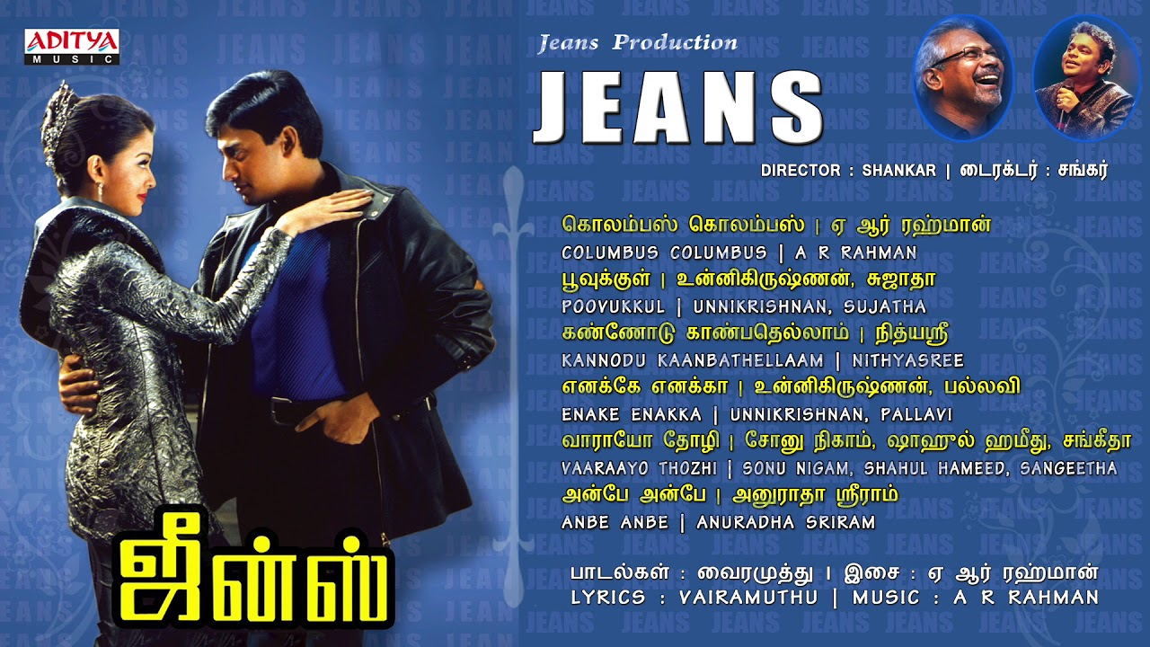 Jeans Full Songs Jukebox || Prasanth, Aishwarya Rai || A.R.Rahaman