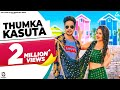 Thumka Kasuta    Ruchika Jangid    Rohit Tehlan, Ishika Tomar    New Haryanvi Songs Haryanavi 2019
