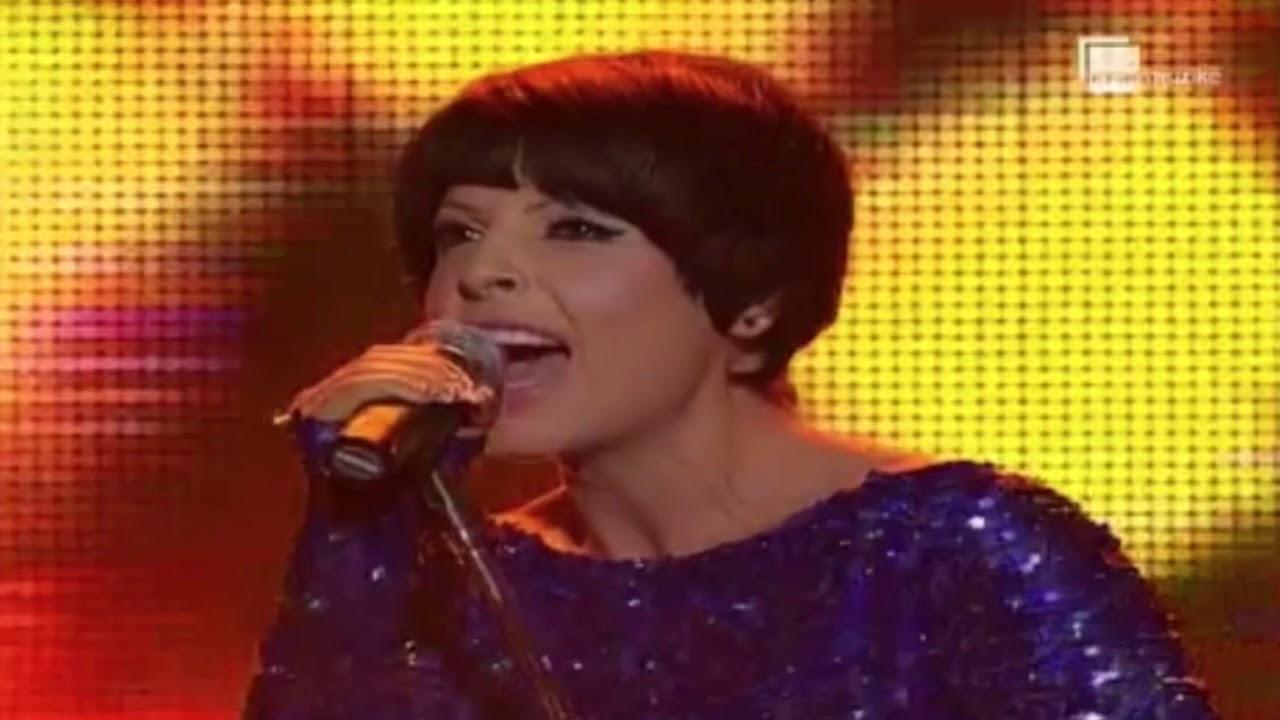 Download Aurela Gaçe - Kënga ime (Festivali i Këngës në RTSH 49 - 2010)