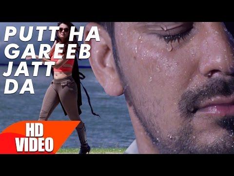 Putt Han Garib Jatt Da (Full Video Song) | Veet Baljit | Latest Punjabi Song 2016 | Speed Records
