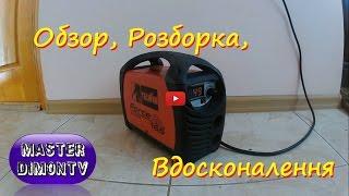 видео Инверторный сварочный аппарат Telwin — обзор