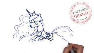 Как нарисовать принцессу пони луну видео поэтапно карандашом(как нарисовать принцессу луну, как нарисовать пони принцессу луну, как нарисовать принцессу луну поэтапно,..., 2014-07-25T11:25:35.000Z)