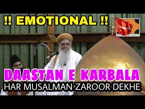 EMOTIONAL !!! Karbala ka waqiya by Syed Hashmi miya