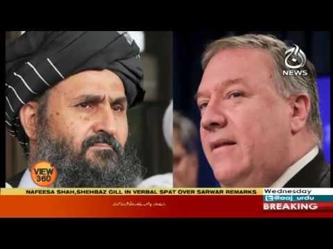 View 360 With Sara Zaman | 1 July  2020 | Aaj News | AJT