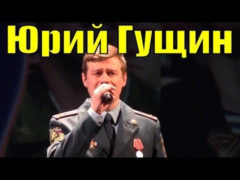 Песня Неопалимая купина Юрий Гущин Фестиваль армейской песни