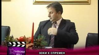 TV STAR GAFOVI 2012   ZOKI E SPREMEN