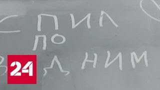 """Страшная авария в Красноярске: """"Тойота"""" могла быть """"распилом"""""""