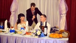 Ведущий на Свадьбу Тюмень ролик 9