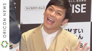 チャンネル登録:https://goo.gl/U4Waal ますだおかだの岡田圭右が妻・...