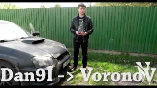 Dan9I → VoronoV | ПЕРЕИМЕНОВАНИЕ КАНАЛА