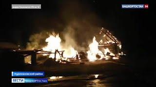На Павловке в Башкирии сгорели надворные постройки: видео