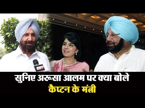 #Exclusive Shahkot by Poll: Watch what Captain Amarinder's Jail minister has to say about Aroosa!