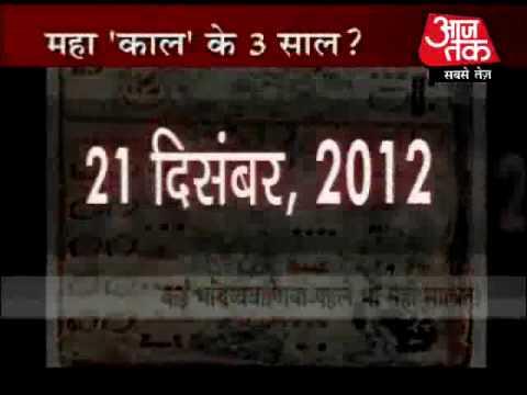 World ending on Dec 21, 2012?
