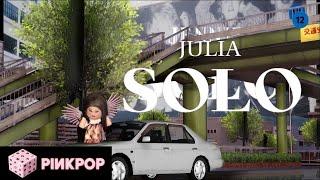 JENNIE - 'SOLO' ROBLOX M/V