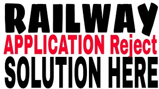 Railway Group D Admit Card 2018 // Application Status Reject or Accept #Group D #Exam Date