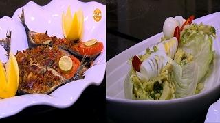 يخني البطاطس بالدجاج - سمك ماكريل سنجاري - سلطة خرشوف   | الشيف حلقة كاملة