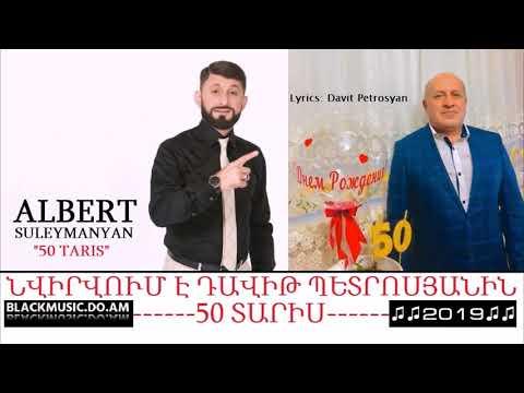 ALBERT SULEYMANYAN - 50 Taris / АЛЬБЕРТ СУЛЕЙМАНЯН - 50 Тарис (2019)