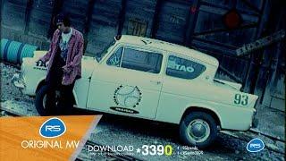 เศษใจ : เต๋า สมชาย [Official MV]
