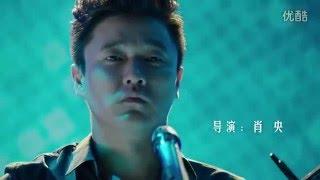 [Vietsub][MV] Bố (父亲   Father) - Khoái Tử Huynh Đệ (筷子兄弟   Chopstick Brothers)