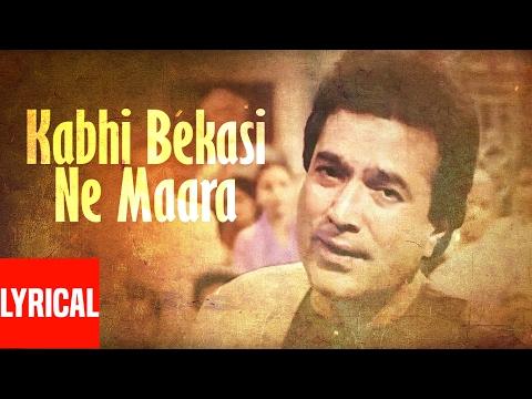 Kabhi Bekasi Ne Maara Lyrical Video   Alag Alag    Kishore Kumar   Rajesh Khanna