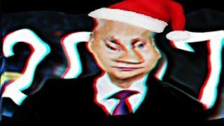 ОБРАЩЕНИЕ ПУТИНА 2017 (RYTP/ПУП)