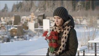 Частный детектив Татьяна Иванова (7 серия )