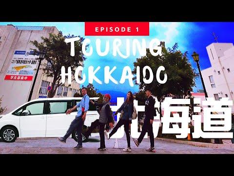 【北海道自駕遊VLOG】DAY1✈函館必去網美景點八方坂❚函館百萬夜景這樣去最便宜!!