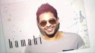 ندمان - محمد حماقى