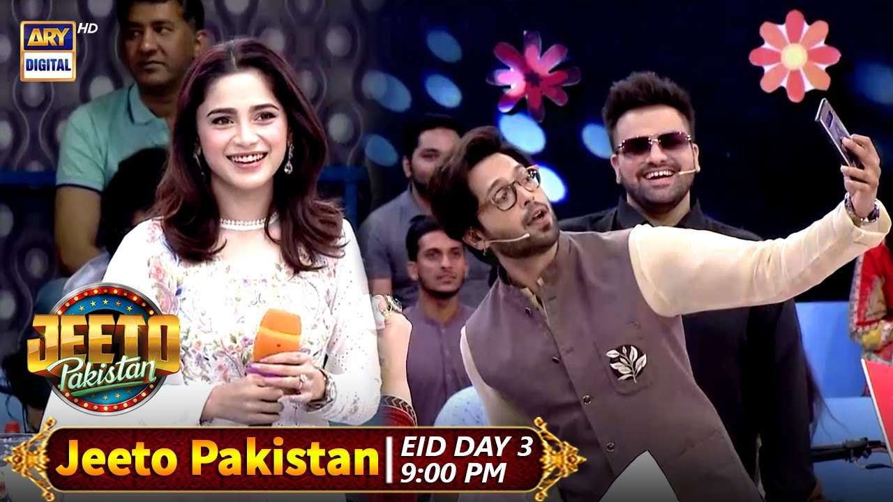 The Biggest Game Show Of Pakistan Jeeto Pakistan - Lahore Eid Special on Eid Day 3 at 9:00 PM