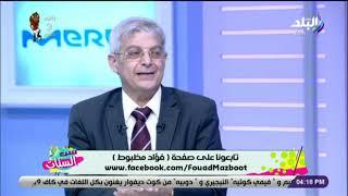 ست الستات مع دينا رامز 18/6/2019