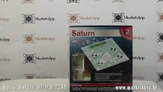 Весы  SATURN ST PS 1246.mp4(, 2012-02-10T07:39:55.000Z)