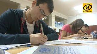Университеты завершили приём документов на бюджетную форму обучения