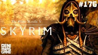 The Elder Scrolls V: Skyrim Special Edition - Прохождение #176: Маски Драконьих Жрецов